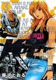 仮面ティーチャー、コミック本3巻です。漫画家は、藤沢とおるです。