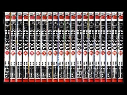 コミックセットの通販は[漫画全巻セット専門店]で!1: 聖闘士星矢エピソードG 岡田芽武・車田正美