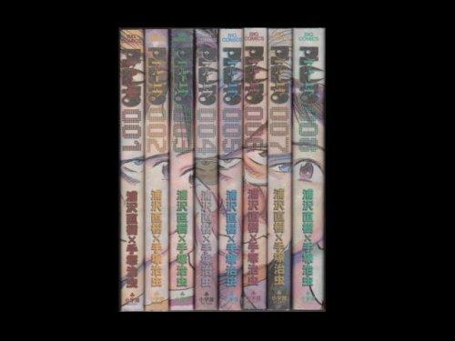 コミックセットの通販は[漫画全巻セット専門店]で!1: PLUTO(プルートウ) 浦沢直樹×手塚治虫