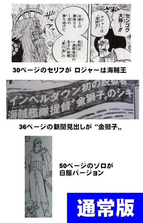 コミックセットの通販は[漫画全巻セット専門店]で!1: ONE PIECE(ワンピース) 【0巻】 尾田栄一郎