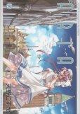 天野こずえの、漫画、ARIA(アリア)の最終巻です。