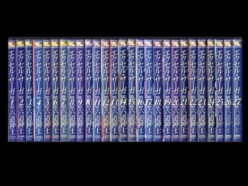 コミックセットの通販は[漫画全巻セット専門店]で!1: エクセルサーガ 六道神士