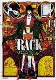RACK‐13係の残酷器械、漫画本の表紙画像です。漫画家は、荊木吠人です。