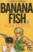 バナナフィッシュ、単行本2巻です。マンガの作者は、吉田秋生です。