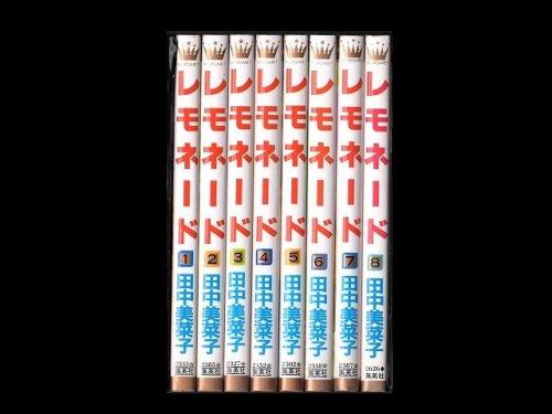 コミックセットの通販は[漫画全巻セット専門店]で!1: レモネード 田中美菜子