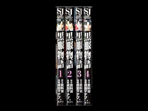 コミックセットの通販は[漫画全巻セット専門店]で!1: 黒服物語 成田マナブ