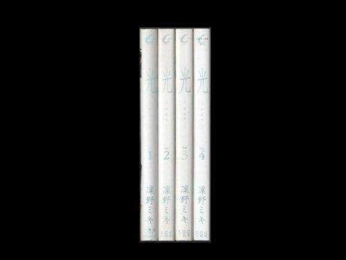 コミックセットの通販は[漫画全巻セット専門店]で!1: 光 凛野ミキ