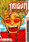 内藤泰弘の、漫画、トライガンマキシマムの最終巻です。