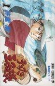 テニスの王子様、コミック1巻です。漫画の作者は、許斐剛です。