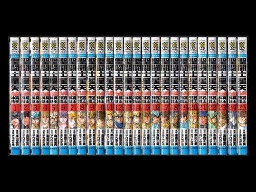 コミックセットの通販は[漫画全巻セット専門店]で!1: 聖闘士星矢冥王神話 手代木史織