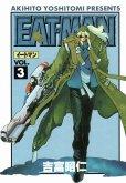 EATMAN(イートマン)、コミック本3巻です。漫画家は、吉富昭仁です。