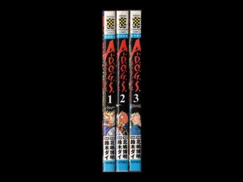 コミックセットの通販は[漫画全巻セット専門店]で!1: エードッグス 鈴木ダイ