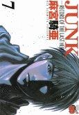 麻宮騎亜の、漫画、JUNK(ジャンク)の最終巻です。