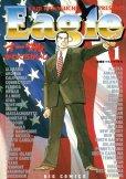 Eagle(イーグル)、コミック1巻です。漫画の作者は、かわぐちかいじです。