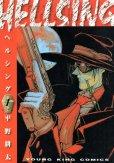 HELLSING(ヘルシング)、コミック1巻です。漫画の作者は、平野耕太です。