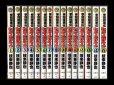 拳闘暗黒伝セスタス、漫画本を全巻コミックセットで販売しています。
