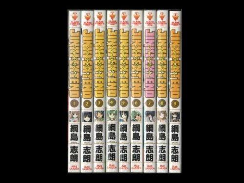 コミックセットの通販は[漫画全巻セット専門店]で!1: ジンキエクステンド 綱島志朗