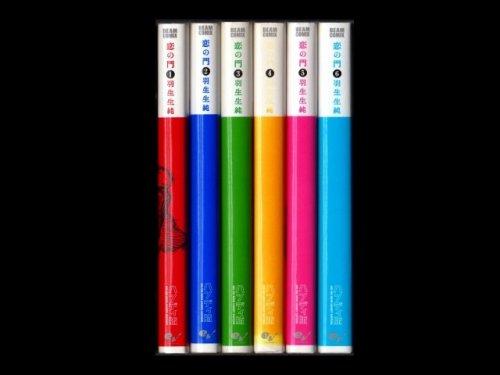 コミックセットの通販は[漫画全巻セット専門店]で!1: 恋の門 羽生生純