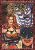 巻来功士の、漫画、瑠璃子女王の華麗なる日々の表紙画像です。