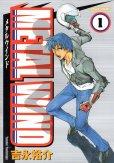 メタルウインド、コミック1巻です。漫画の作者は、吉永裕介です。