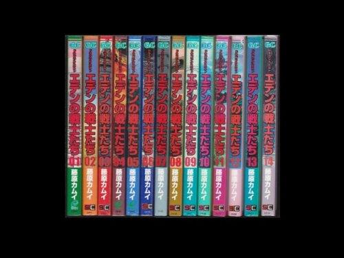 コミックセットの通販は[漫画全巻セット専門店]で!1: ドラゴンクエストエデンの戦士たち 藤原カムイ