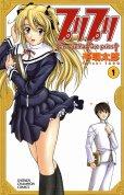 プリプリ、コミック1巻です。漫画の作者は、千明太郎です。