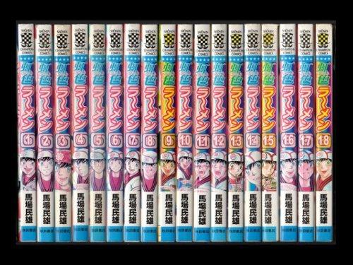 コミックセットの通販は[漫画全巻セット専門店]で!1: 虹色ラーメン 馬場民雄