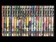 アライブ最終進化的少年、漫画本を全巻コミックセットで販売しています。
