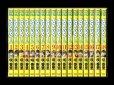 スマッシュ!、漫画本を全巻コミックセットで販売しています。