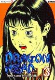 ドラゴンヘッド、コミック本3巻です。漫画家は、望月峯太郎です。
