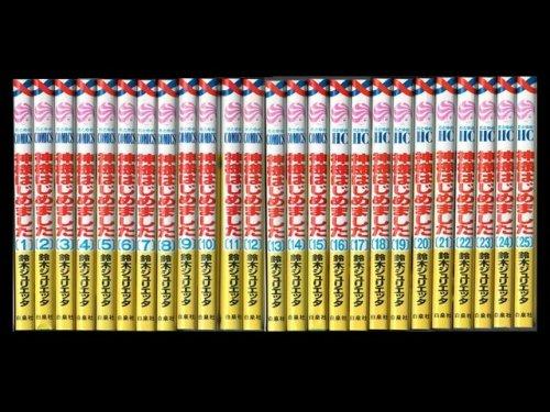 コミックセットの通販は[漫画全巻セット専門店]で!1: 神様はじめました 鈴木ジュリエッタ