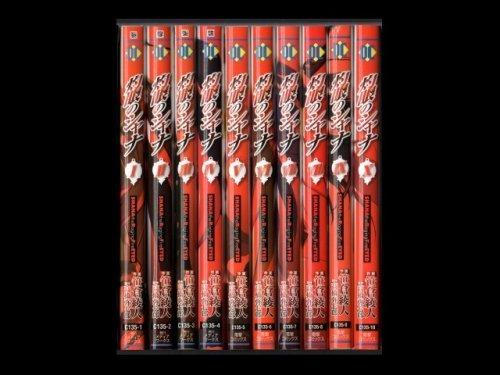 コミックセットの通販は[漫画全巻セット専門店]で!1: 灼眼のシャナ 笹倉綾人