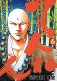 吉田聡の、漫画、てんねんの表紙画像です。