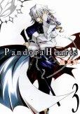 パンドラハーツ、コミック本3巻です。漫画家は、望月淳です。