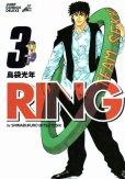 RING(リング)、コミック本3巻です。漫画家は、島袋光年です。