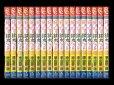 好きです鈴木くん、漫画本を全巻コミックセットで販売しています。