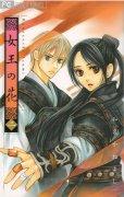 女王の花、コミックの2巻です。漫画の作者は、和泉かねよしです。