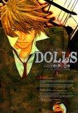 DOLLS[ドールズ]、コミック1巻です。漫画の作者は、nakedapeです。