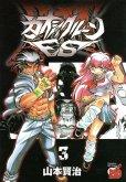 人気コミック、カオシックルーンES、単行本の3巻です。漫画家は、山本賢治です。