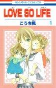 LOVESOLIFE、コミック1巻です。漫画の作者は、こうち楓です。