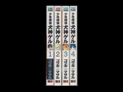 コミックセットの通販は[漫画全巻セット専門店]で!1: 少年探偵犬神ゲル ゴツボマサル