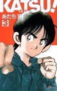 KATSU、コミック本3巻です。漫画家は、あだち充です。