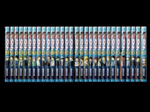 コミックセットの通販は[漫画全巻セット専門店]で!1: 黒子のバスケ 藤巻忠俊