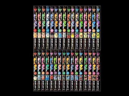 コミックセットの通販は[漫画全巻セット専門店]で!1: アゴなしゲンとオレ物語 平本アキラ