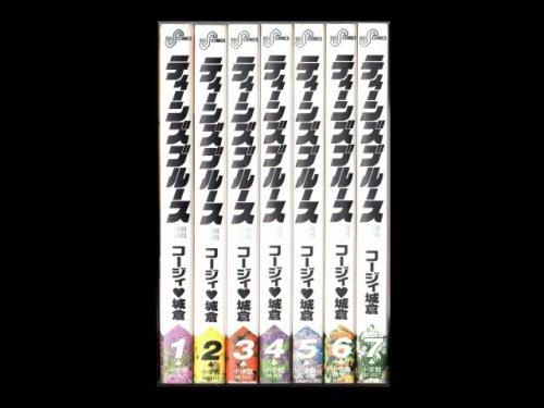 コミックセットの通販は[漫画全巻セット専門店]で!1: ティーンズブルース コージィ城倉