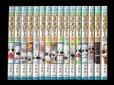 みどりのマキバオー、漫画本を全巻コミックセットで販売しています。
