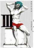 テルマエロマエ、コミック本3巻です。漫画家は、ヤマザキマリです。