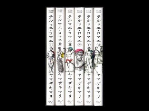 コミックセットの通販は[漫画全巻セット専門店]で!1: テルマエロマエ ヤマザキマリ