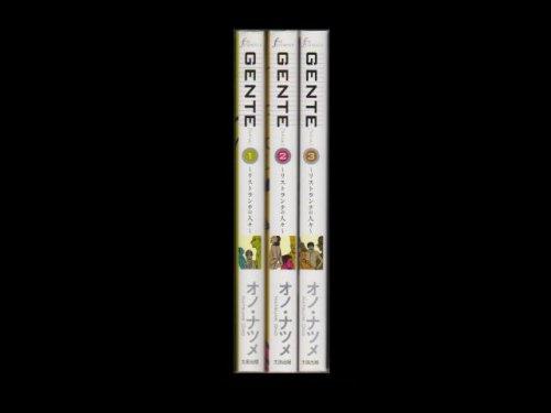 コミックセットの通販は[漫画全巻セット専門店]で!1: ジェンテ オノナツメ