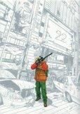 花沢健吾の、漫画、アイアムアヒーローの最終巻です。